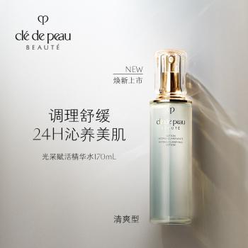 CPB肌肤之钥光采赋活精华水(清爽型)170ml