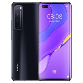 【3c热销】华为nova 7 Pro 5G手机 6400W四摄 麒麟985 OLED曲面屏