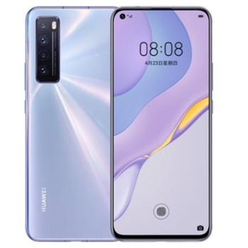 【3c热销】华为nova 7 5G手机 6400W四摄 麒麟985 全面屏