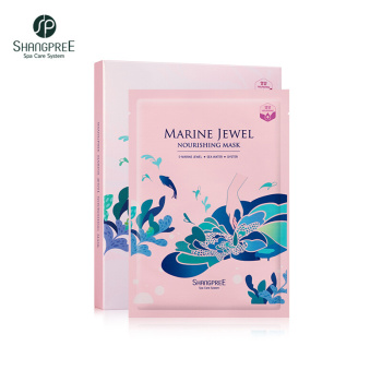 香蒲丽海洋牡蛎面膜30ml*5