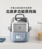 北鼎家用智能多功能电蒸锅G55婴儿蓝 纳米蒸汽,一台等六台 自动断电
