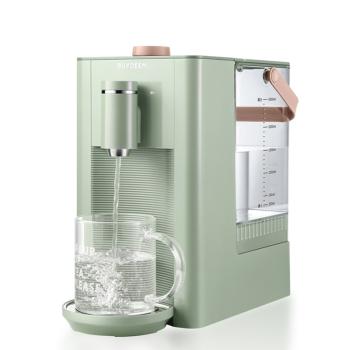 北鼎全自动家用多功能即热饮水机S607 速热电热水壶台式饮水机