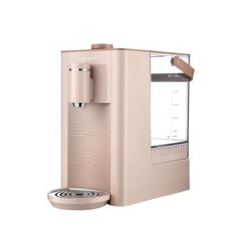 北鼎即热式饮水机S602 粉色 速热智能恒温