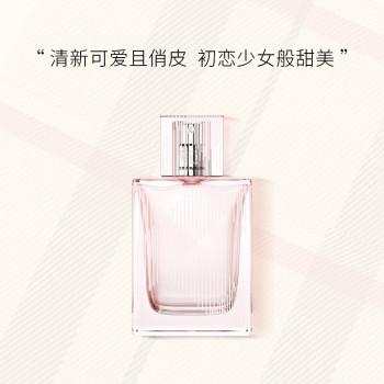 博柏利紅粉戀歌女士香水30ml