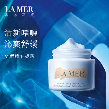 海蓝之谜精华凝霜60mL国行专柜 中文标签