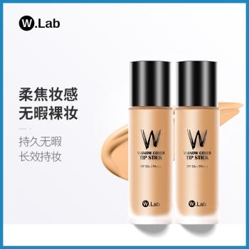 W.LAB大福留超模美颜粉底液21号亮白40ml