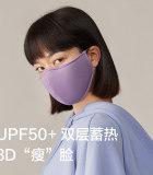 2020秋冬新品】蕉下空间系列防晒保暖口罩