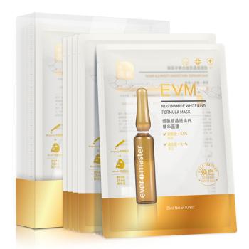 EVM烟酰胺晶透焕白精华面膜25ml*5片