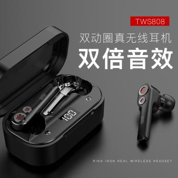 云仕UiiSii真无线蓝牙耳机无线运动耳机TWS808 跑步苹果华为小米手机通用