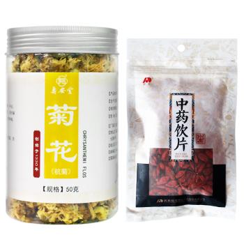 壽安堂菊花1罐+敖東枸杞1包