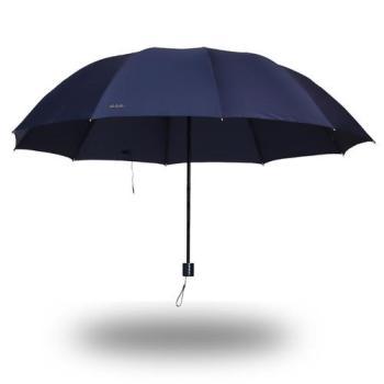 赠品】天堂伞 图片仅供参考 以实物为准