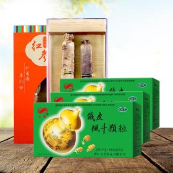预售 短期缺货 急用慎拍 到货后依次发出】寿安堂红参+立钻铁皮枫斗颗粒 日常套餐D2