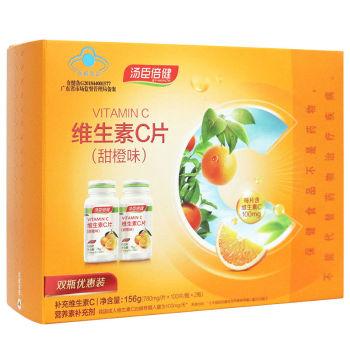 汤臣倍健维生素C片(甜橙味)100片*2瓶优惠装