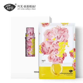 阿芙玫瑰美白保湿双效精油面膜25ml*10