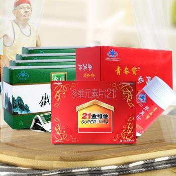 老年人套餐B】森山铁皮枫斗+青春宝永真片+21金维他多维元素片