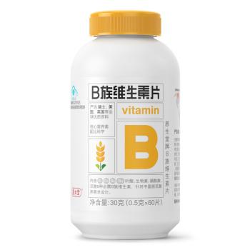 养生堂B族维生素片30g(0.5g*60片)