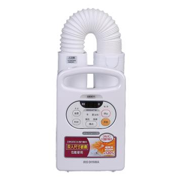 日本爱丽思 家用被褥烘干机 除螨除湿暖被机 家用干衣机烘被机家用烘干机 TYFK-C2 白