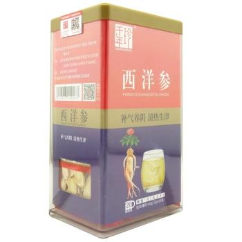 千年珍西洋参60g(3g*20袋)