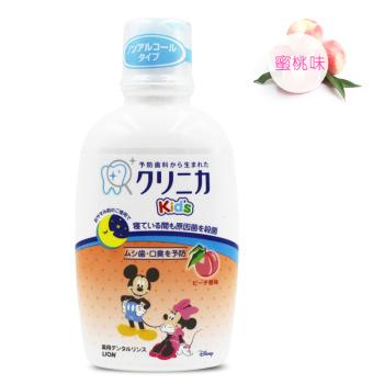 狮王儿童漱口水250ml*2 蜜桃味