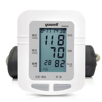 鱼跃电子血压测量计家用语音上臂式YE660D
