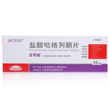艾可拓盐酸吡格列酮片15mg*7片