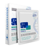 敷尔佳白膜透明质酸钠修护贴26g*5贴