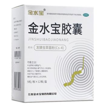 金水宝胶囊0.33g*108粒