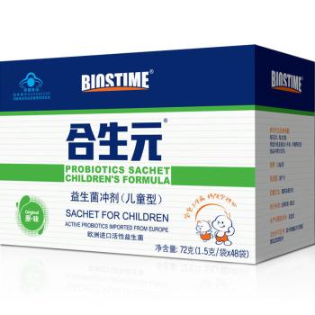 合生元牌益生菌冲剂(儿童型) 1.5g*48袋