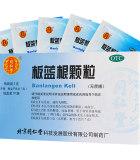 北京同仁堂板蓝根颗粒3g*10袋 无蔗糖