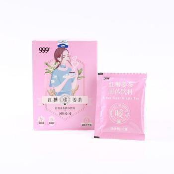 999红糖姜茶10g*10包*3盒