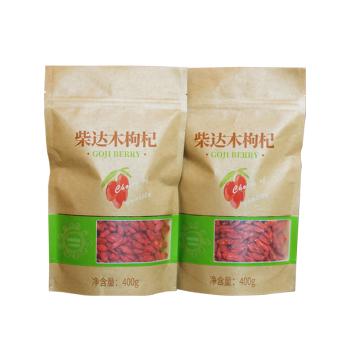 纳姆果园出口级青海柴达木红枸杞400g*2袋