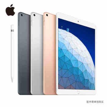 2019款Apple iPad Air 10.5英寸 苹果平板电脑 WiFi版