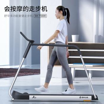 【包安装】SHUA舒华跑步机老人走步机SH-T5600