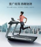 【包安装】SHUA舒华跑步机无线心率版SH-T6700-T3
