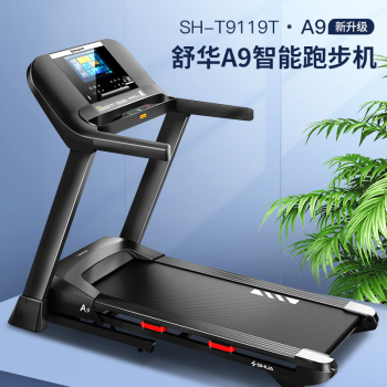 【包安装】SHUA舒华跑步机华为APP彩屏SH-T9119T