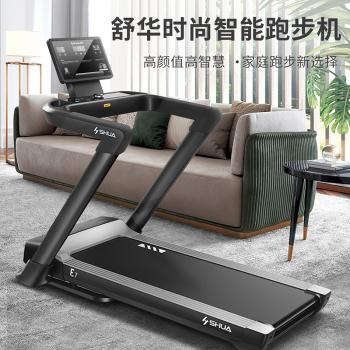 【包安装】SHUA舒华跑步机E7华为联名款SH-T399P