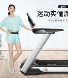 【包安装】SHUA舒华X5大型跑步机T6500