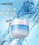 兰芝 新水酷清润凝霜 50mL改款 新水酷高保湿乳霜(清润凝霜)50ml
