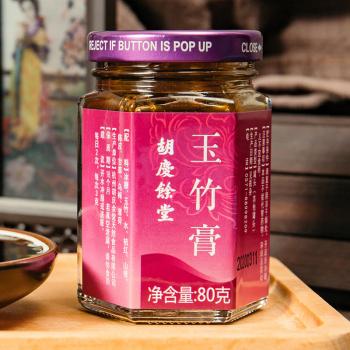 胡庆余堂玉竹膏80克*3瓶礼盒装