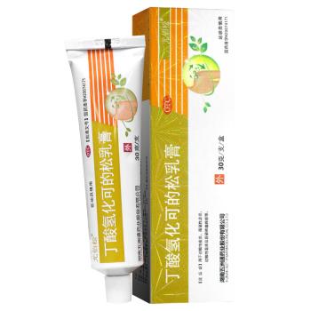 尤伯松丁酸氢化可的松乳膏30g