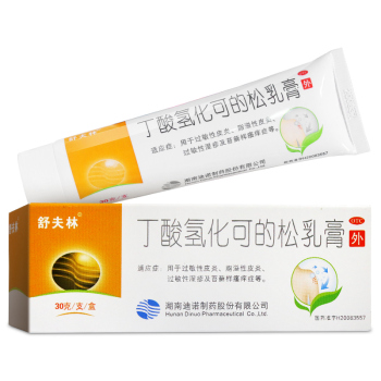 舒夫林丁酸氢化可的松乳膏30g