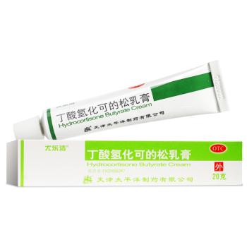 尤乐洁丁酸氢化可的松乳膏20g