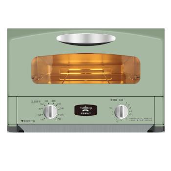 千石阿拉丁复古小烤箱AET-G15CA 6色可选