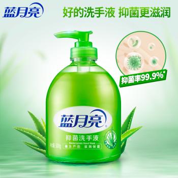 蓝月亮芦荟抑菌洗手液500g+500g
