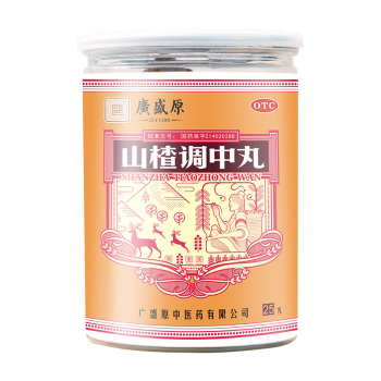 广盛原山楂调中丸25丸