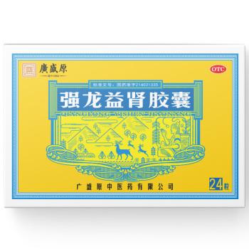 广盛原强龙益肾胶囊0.4g*24粒
