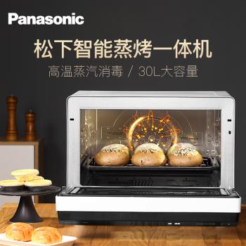 松下蒸烤箱电烤箱TM210