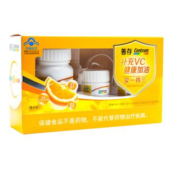 善存维生素C咀嚼片120片 橙子味