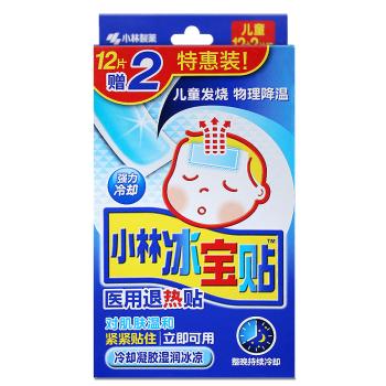 小林冰宝贴儿童医用退热贴2片*6袋+2片