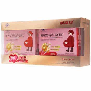 斯利安孕妇钙片240片